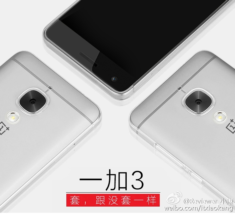 OnePlus-3-leak-with-a-case_6