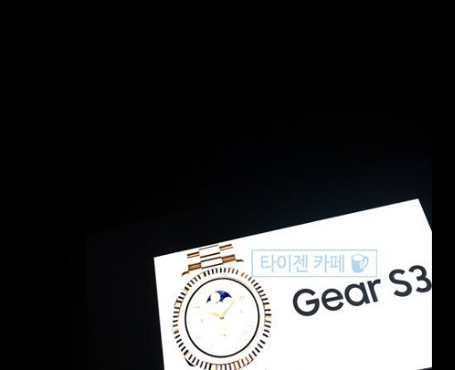 samsung-gear-s3- (1)