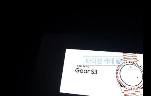 samsung-gear-s3- (2)