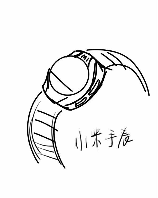 xiaomi-mi-smartwatch-sketch-e1466523022219