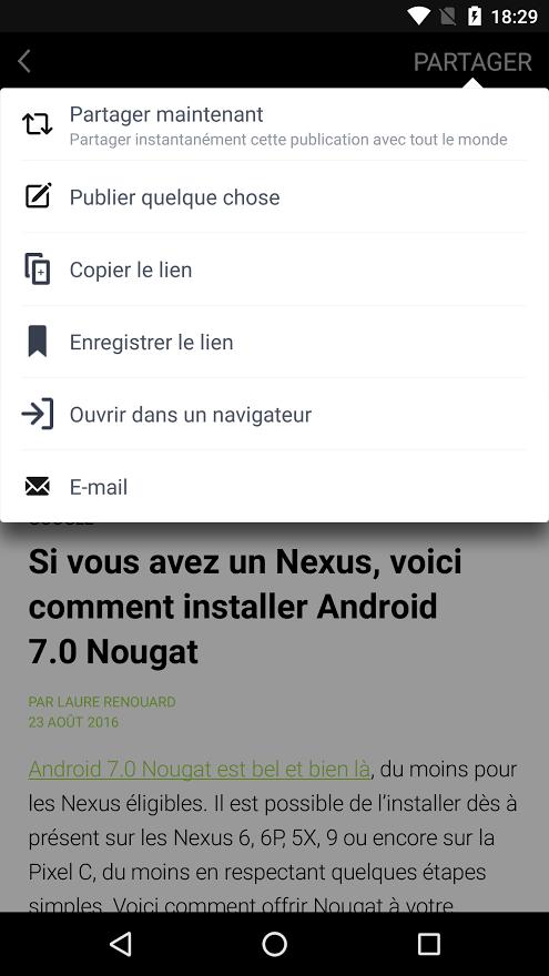 android-nougat-webkit