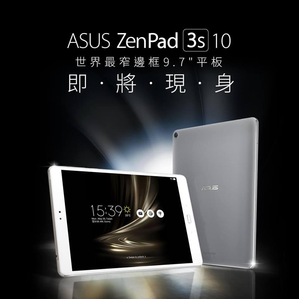asus zenpad 3s 10 une tablette premium venir tr s. Black Bedroom Furniture Sets. Home Design Ideas