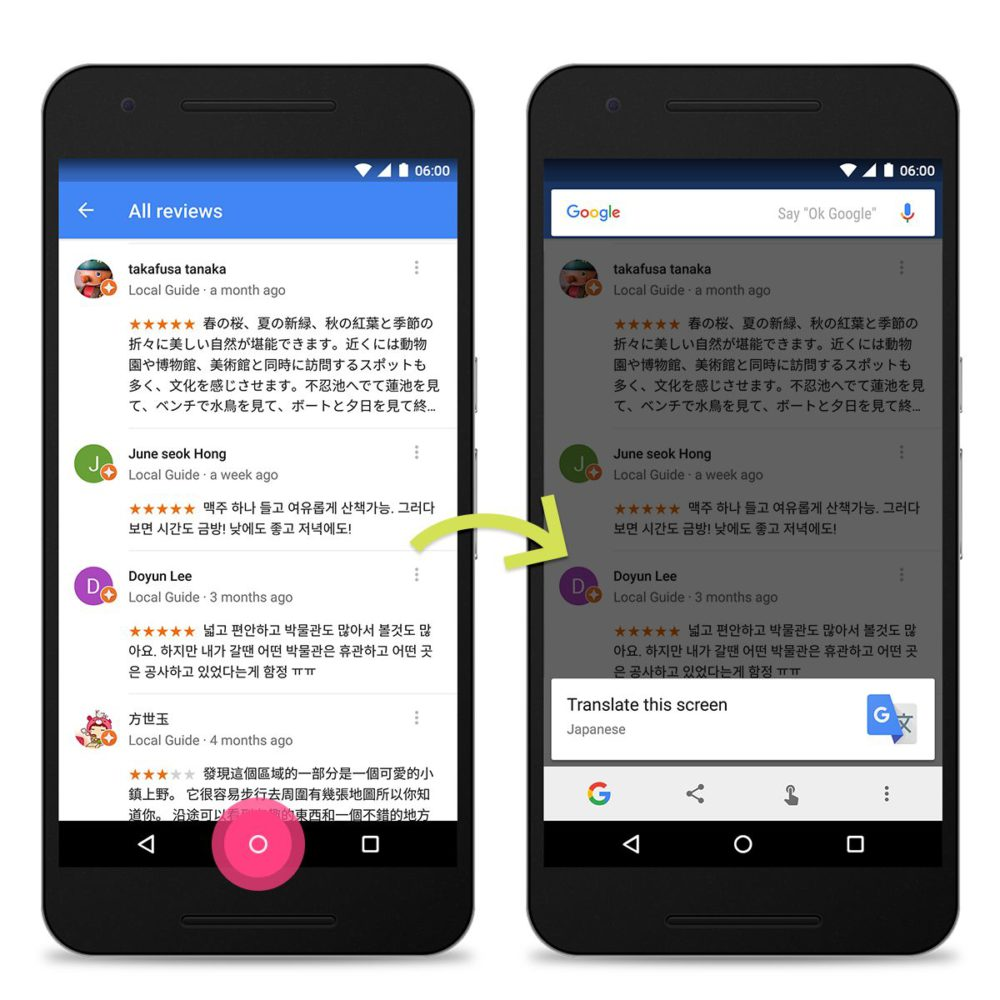 google now on tap traduction
