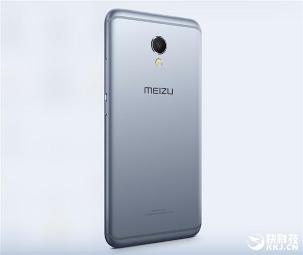 Meizu-MX6-Leaked-4