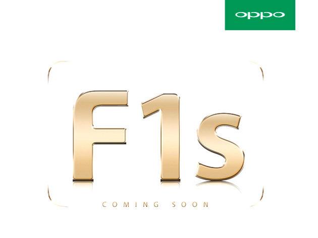 OPPO-F1s-teaser