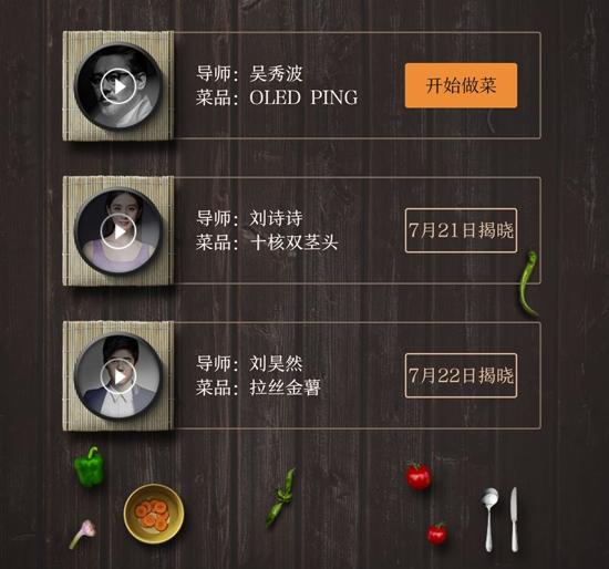 redmi-pro-xiaomi-teasing