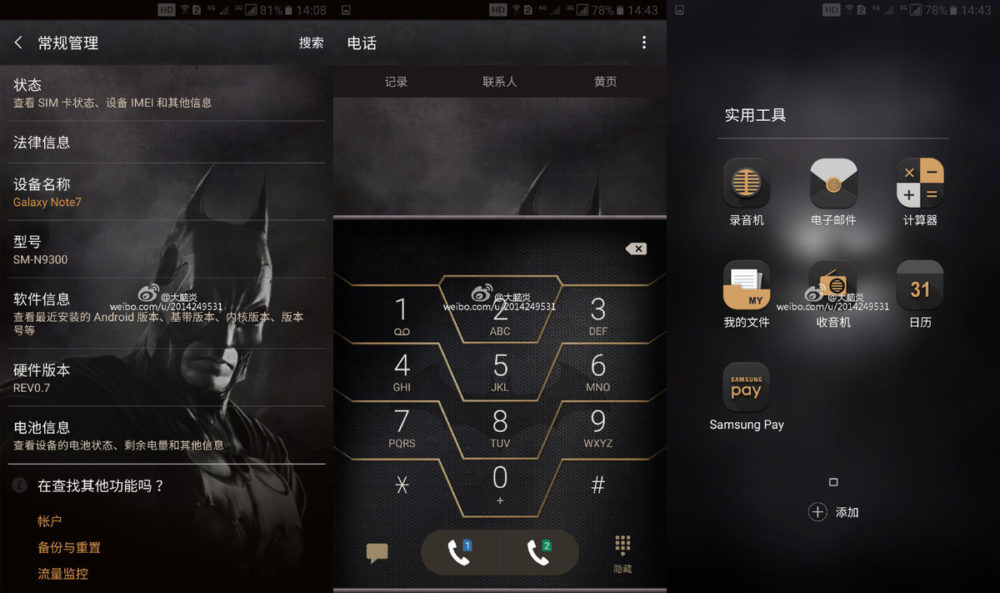 galaxy-note-7-batman-screens