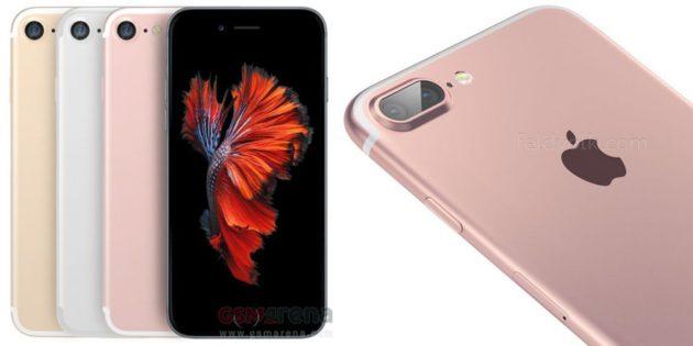 Des concepts des iphone 7 et 7 Plus