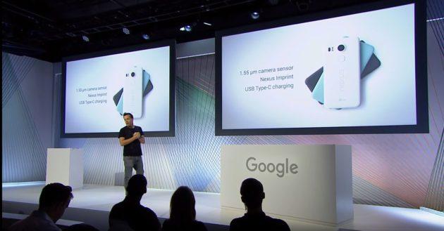 Google Septembre 2015 Nexus Event