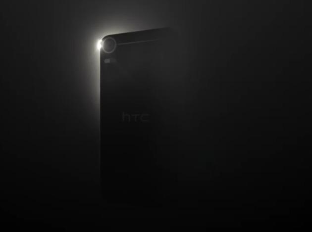 HTC Tease Desire 10