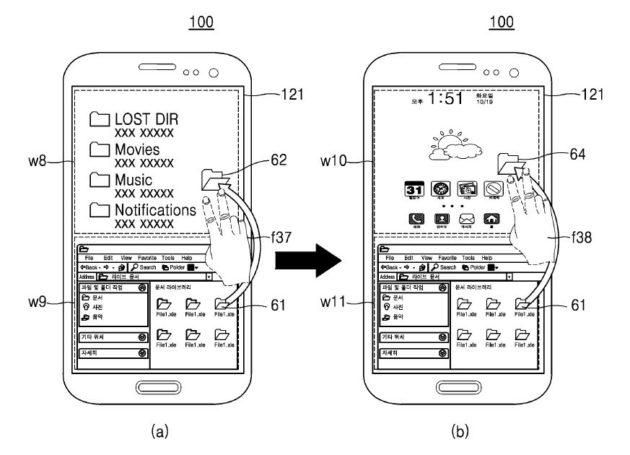 samsung-dual-boot-ux-patent-9