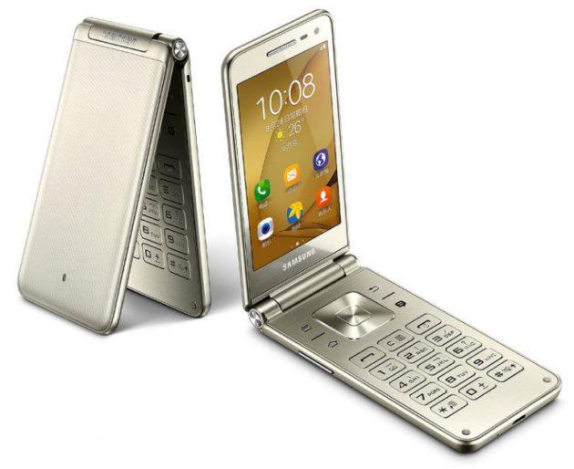 Samsung-Galaxy-Folder-2-1-768x626