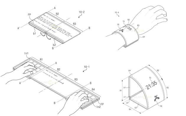 Samsung Galaxy Wing Brevet