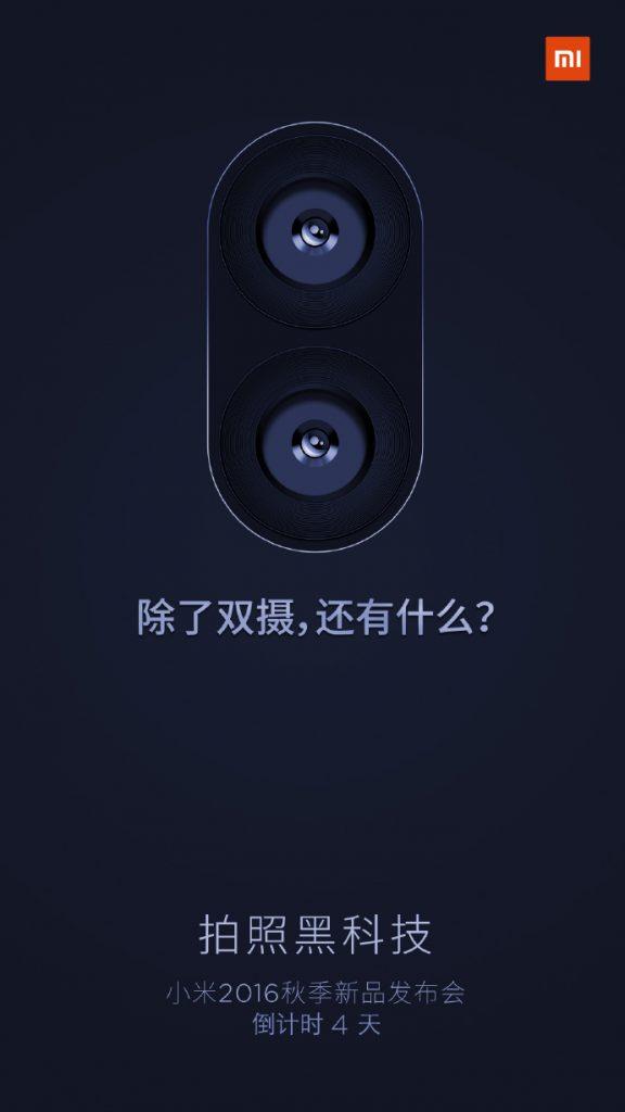 Xiaomi-Dual-camera-teaser-576x1024 (1)