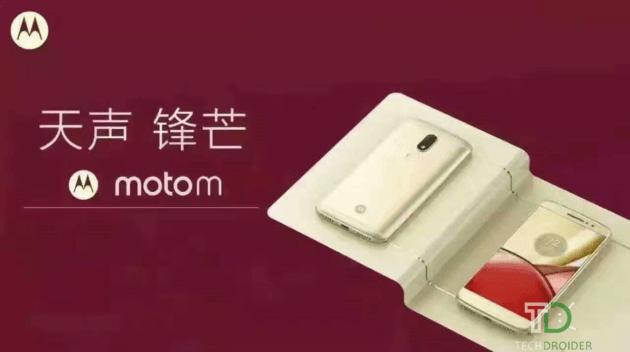 moto-m-1