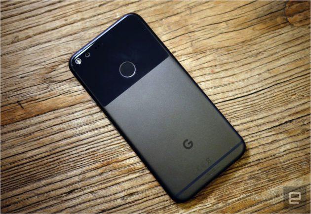 pixel-1