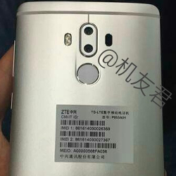 unannounced-zte-axon-7-max-appears-in-leaked-images
