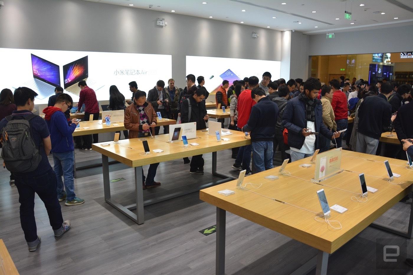 xiaomi-hq-mi-store.jpg
