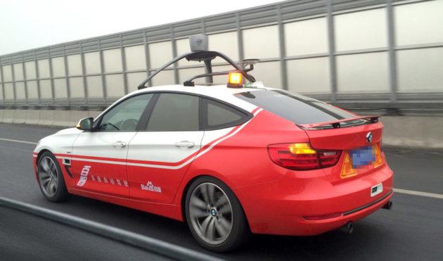 BMW_Baidu