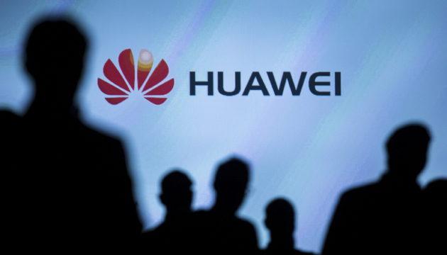 huawei-logo-entreprise