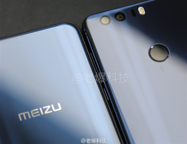 meizu-x-real-image