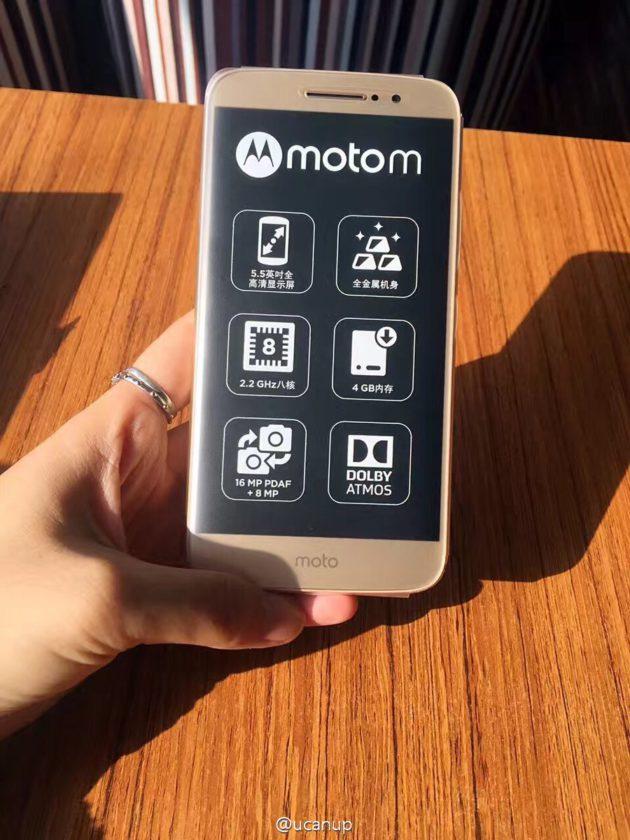 moto_m_phone