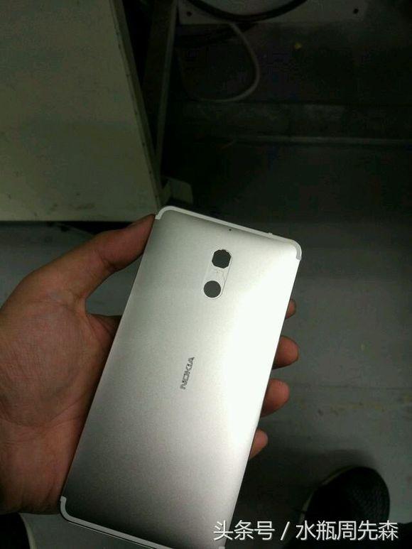 nokia-android-nougat-2