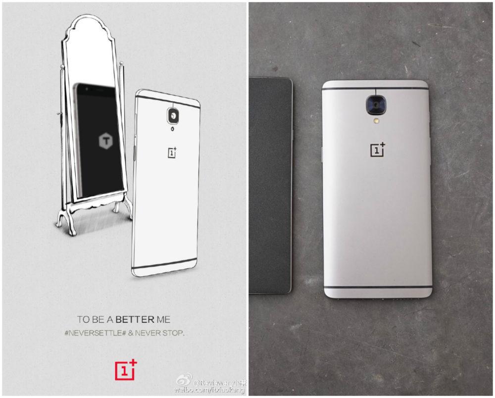 oneplus-3t-design-oneplus3