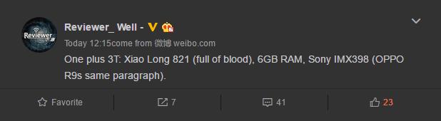 oneplus-3t-weibo-rumors