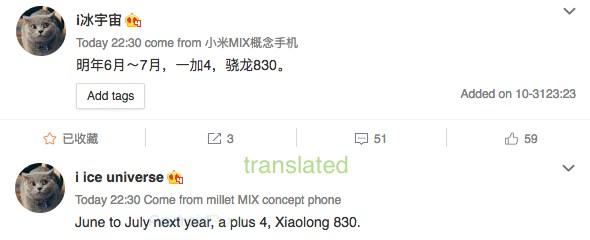 weibo_oneplus_4_sortie