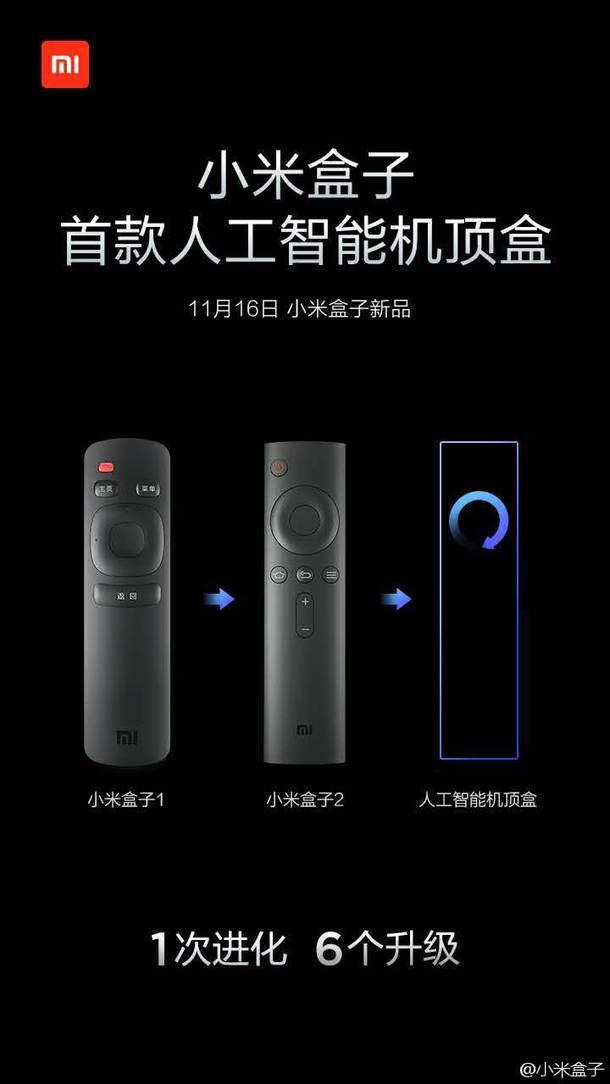 xiaomi-remote