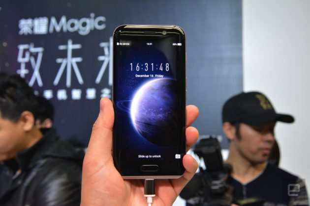 honor-magic-hands-on-2016-12-16-5-1