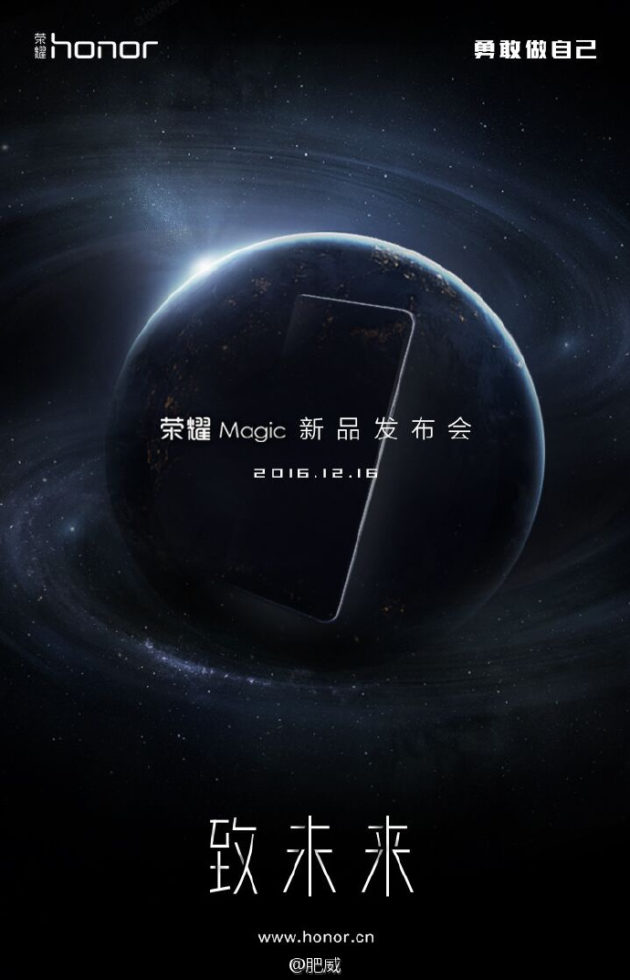 huawei-concept-phone-1