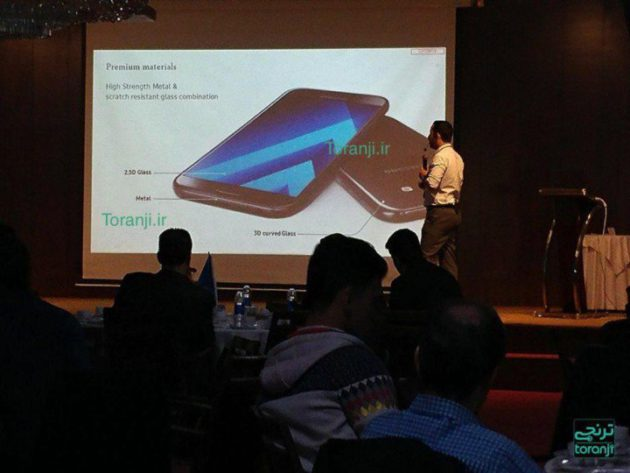 La présentation de ce qui serait le Galaxy A7 en Iran