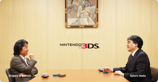 iwata_asks_3ds