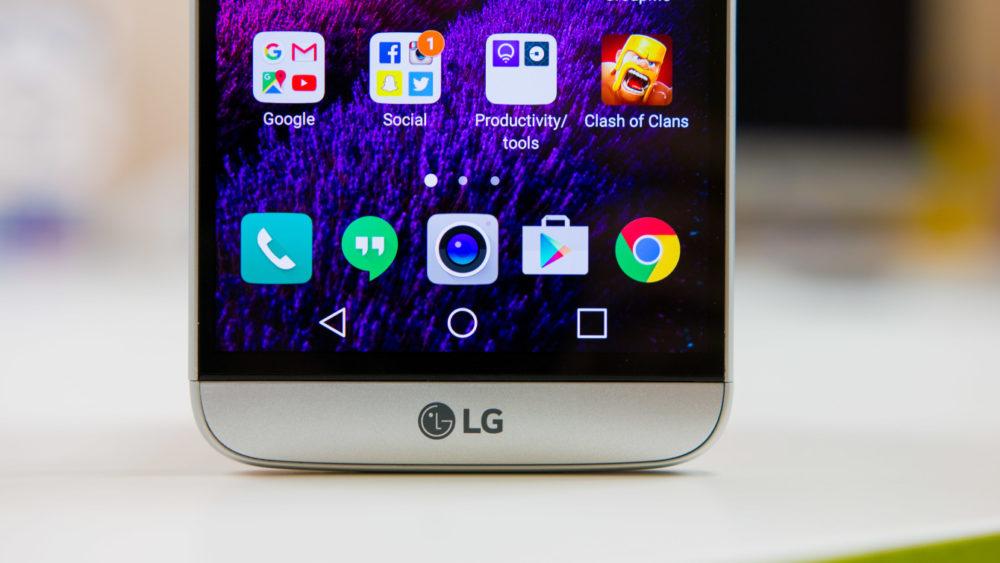 lg-g5-25-1340x754
