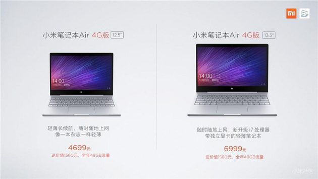 xiaomi_mi_notebook_air_4g_prices_1482481786936