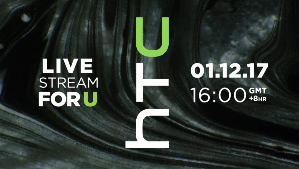 htc-for-u-livestream