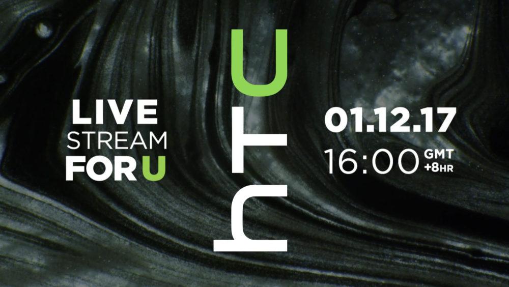 htc-for-u-livestream