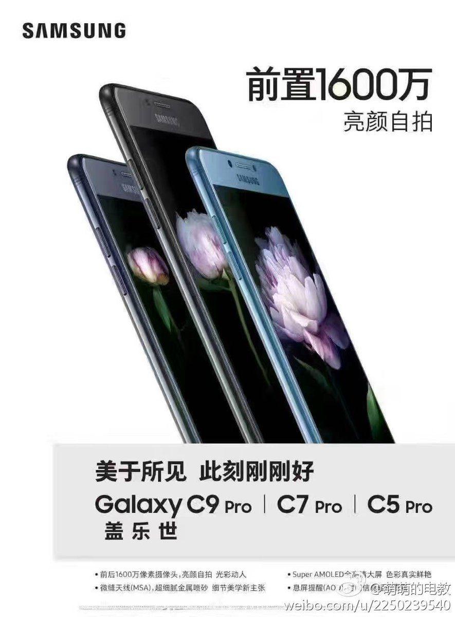 samsung-galaxy-c5-c7-c9-pro
