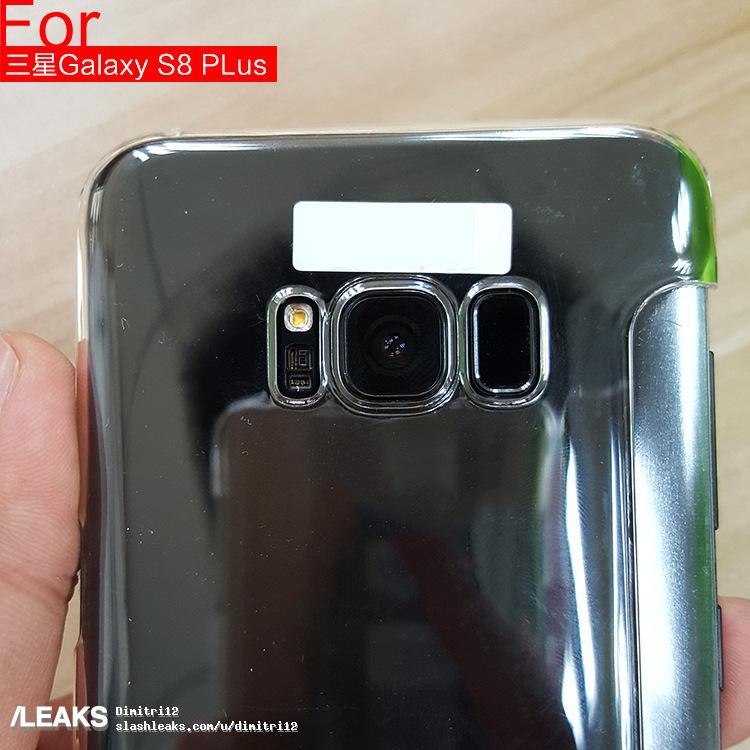 De nouveaux indices sur les fonctions du Samsung Galaxy S8 apparaissent