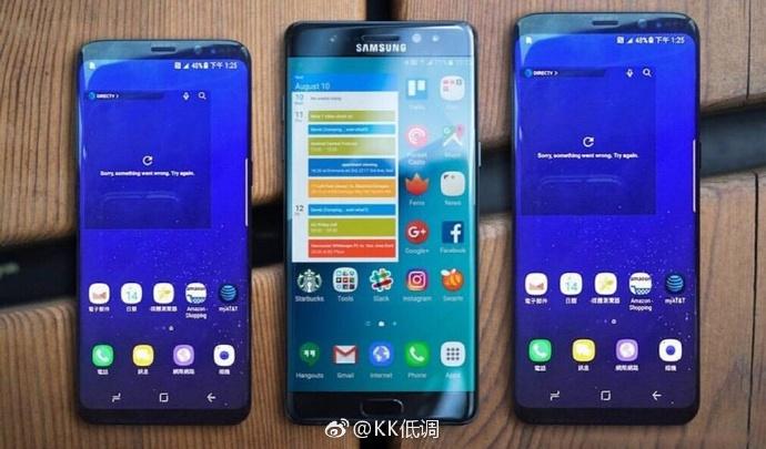 Samsung Galaxy S8 et S8 Plus : une image les compare aux ...