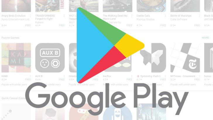 play store gratuit pour tablette condor