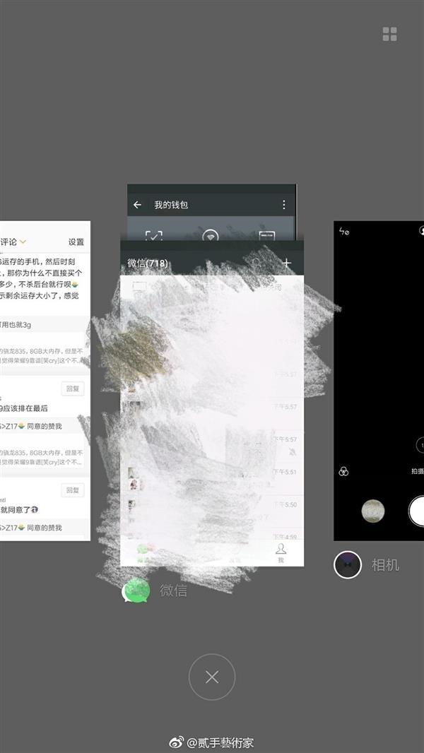 Miui 9 des informations sur la prochaine mouture for Multi fenetre android