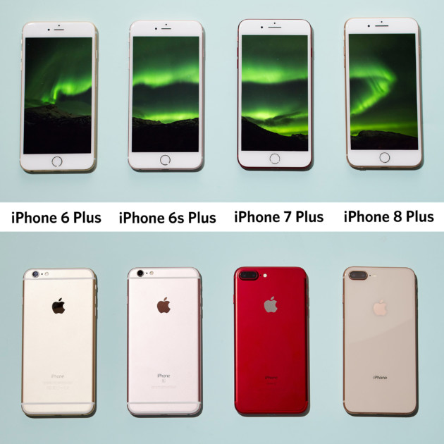 Le Wall Street Journal compare 4 générations d'iPhone côte à côte. Difficile de noter de grandes différences en design