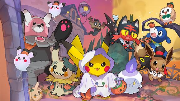 Un évènement spécial pour célébrer Halloween — Pokémon GO