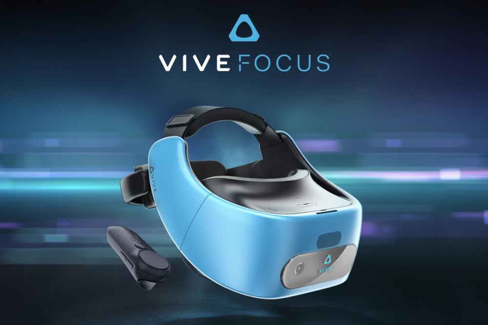 L'HTC Vive Focus, une solution adressée… aux professionnels
