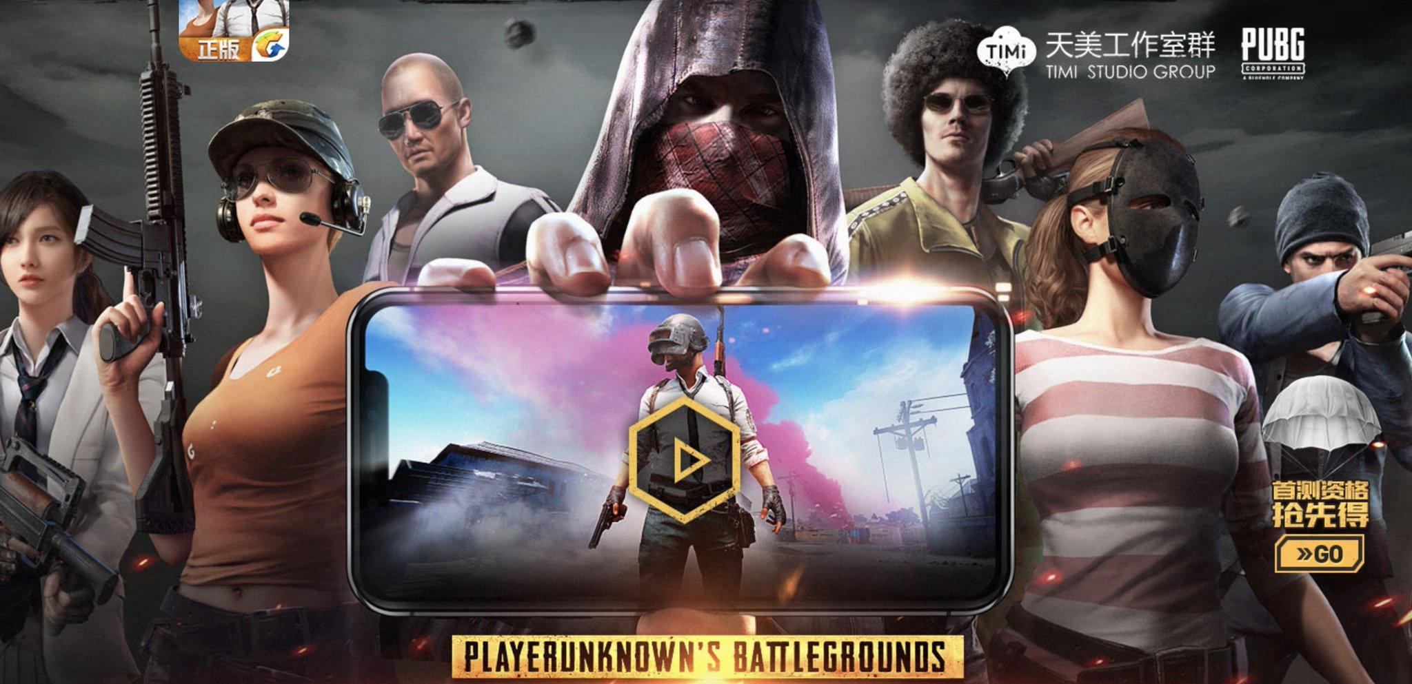 Clones De Playerunknown S Battlegrounds Que Arrasan En: PlayerUnknown's Battlegrounds (PUBG) Présente Ses Deux