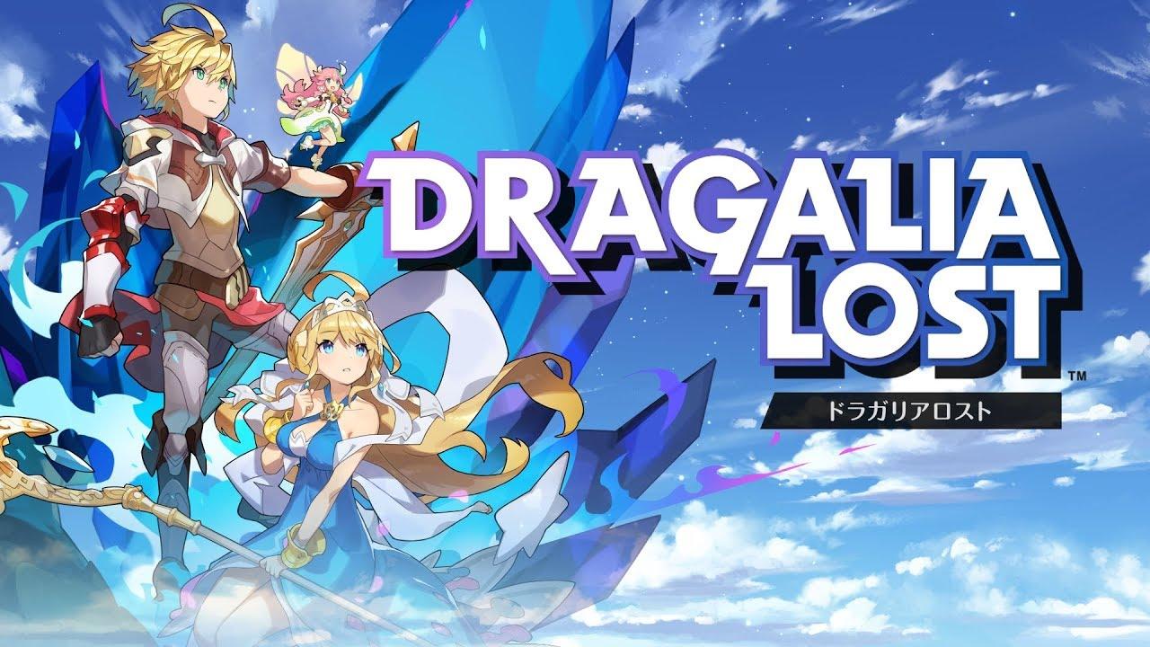 Nintendo annonce un A-RPG sur iOS (trailer) — Dragalia Lost