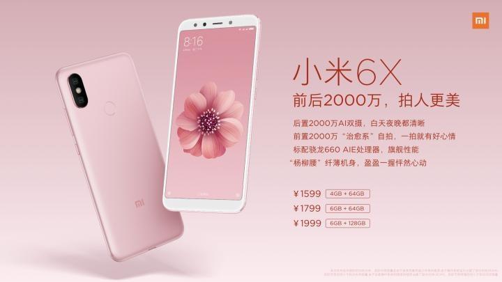 Le Xiaomi Mi 6x est officiel !